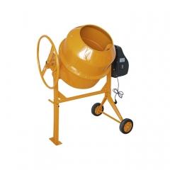 Бетоносмеситель гравитационный МС-130 550 Вт, 130 литров